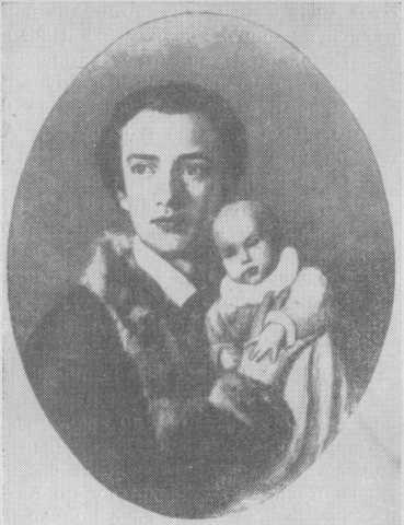 А.И. Герцен с сыном Александром. Портрет работы неизвестного художника. 1839 год