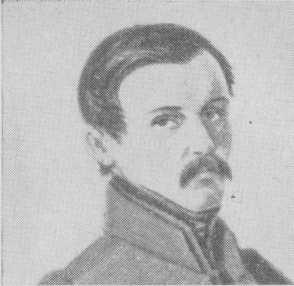 Басаргин Николай Васильевич. Владимирский декабрист
