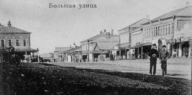 Большая улица города Киржача (старая открытка)