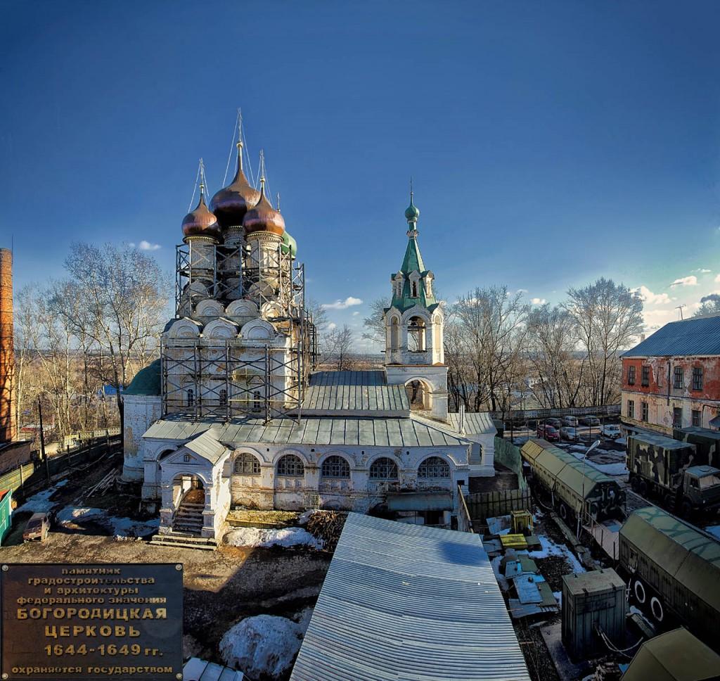 Богородицкая старообрядческая церковь. Фотограф - Andrew.V
