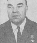 Герой Социалистического Труда Г. В. Савоничев