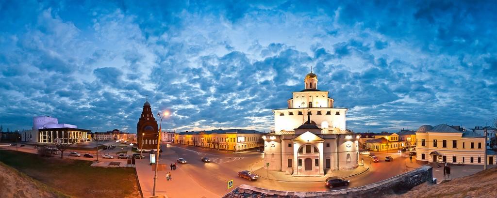 Город Владимир - Золотые Ворота и Театральная площадь. Панорама Романа Баринова