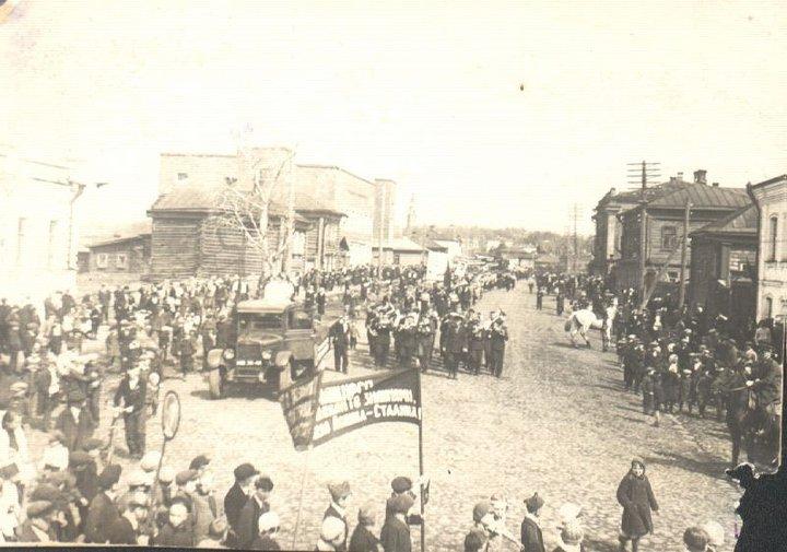 Демонстрация на Большой улице 2 (Юрьев-Польский)