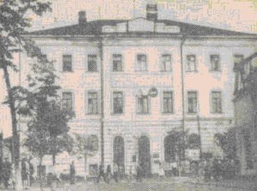 Дом во Владимире (тогда - ул. III. Интернационала, 24), в котором проходил судебный процесс над М. В. Фрунзе