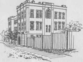 Здание, в котором 16—17 октября 1917 года проходил губернский съезд Советов (Владимир,ул. Подбельского, 2).