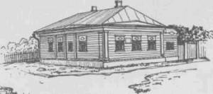 Здесь была подпольная типография ок¬ружного комитета РСДРП (Владимир, ул. Воровского, 1).