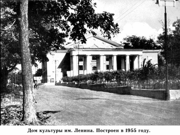 Ковров. Дом культуры им. Ленина. Построен в 1955 году.