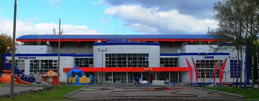 "Ледовый дворец ""Полярис"" во Владимире"