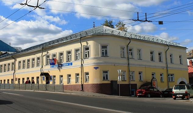 МБУК Выставочный центр в г. Владимир