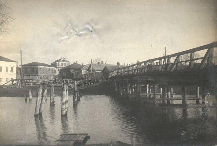 Мост на Краснооктябрьской улице 1933 год  (Юрьев-Польский)