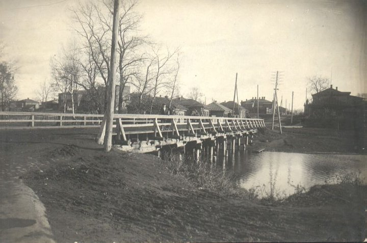 Мост по Школьной улице 1933  (Юрьев-Польский)
