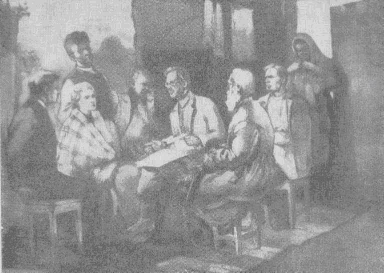 Н. Е. Федосеев среди рабочих. С картины М. Мыслиной