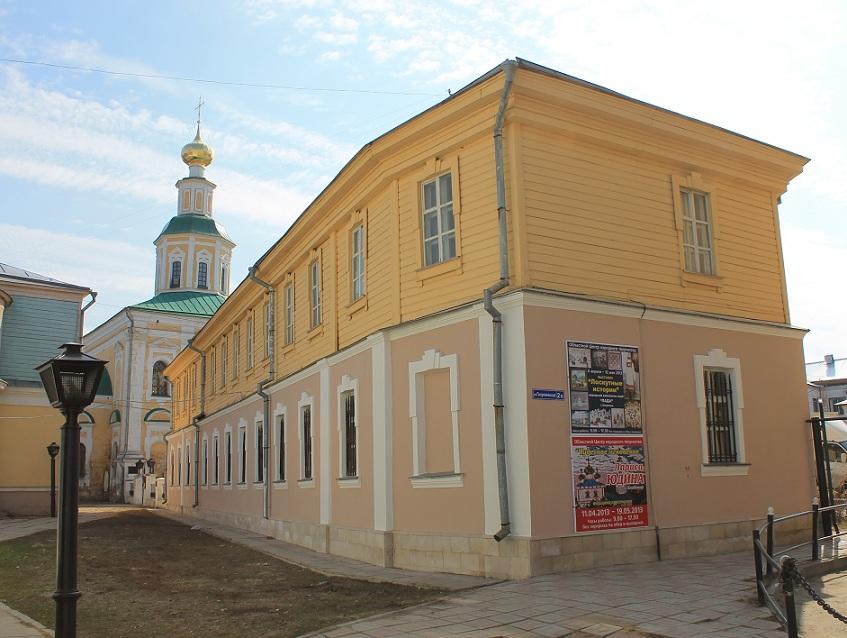 Областной Центр народного творчества - ОЦНТ