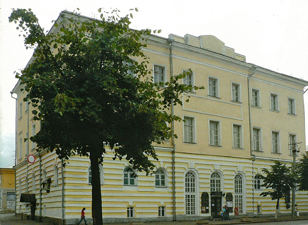 Областной центр изобразительного искусства. Город Владимир