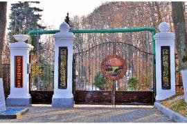 Патриарший сад 01