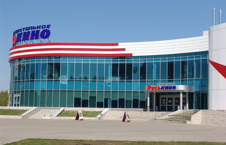 Руськино - самый крупный кинокомплекс во Владимире