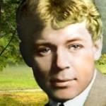 Сергей Есенин 1