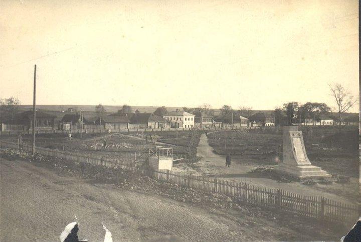 Сквер по Владимирской улице 1933 год