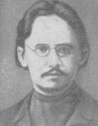 Федосеев Николай Евграфович (Владимир, революционер)