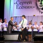 Фестиваль Сергей Есенин 2012_10