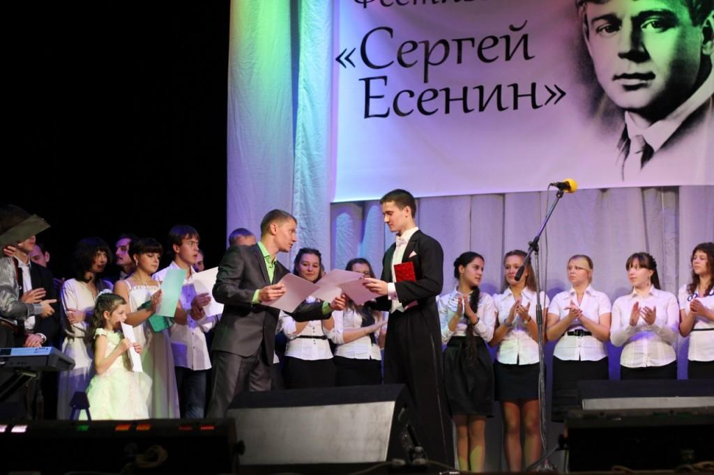 Фестиваль Сергей Есенин 2012_11