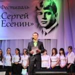 Фестиваль Сергей Есенин 2012_12