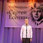 Фестиваль Сергей Есенин 2012_6