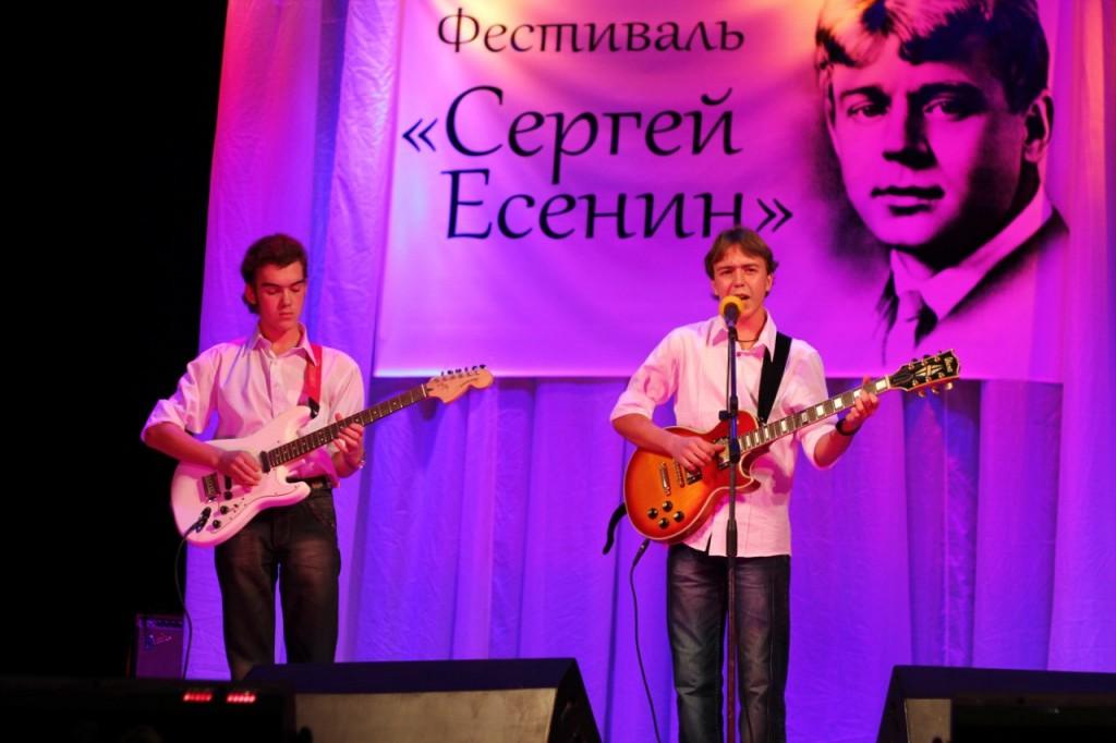 Фестиваль Сергей Есенин 2012_7
