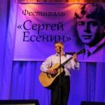 Фестиваль Сергей Есенин 2012_8