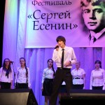 Фестиваль Сергей Есенин 2012_9
