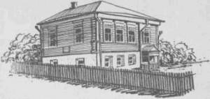 Явочная конспиративная квартира Владимирского окружного комитета РСДРП (Владимир, Гороховая ул., 2).