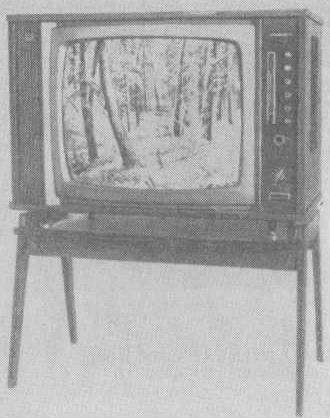 «Рекорд-705» — приемник цветного изображения, выпускаемый Александровским радиозаовдом