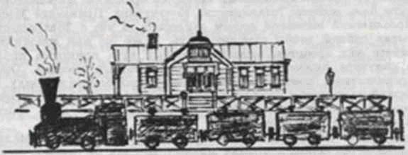 Железная дорога и станция в Кольчугино