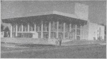 Здание нового драматического театра во Владимире (фотография 1973 года)