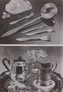 Изделия посудного цеха товаров народного потребления завода имени Орджоникидзе