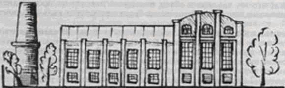 Кольчугинский завод