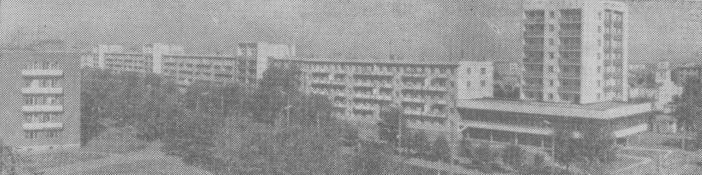 Многоэтажные дома во Владимире (1973)