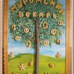 Муромский пекарь - хлебное дерево