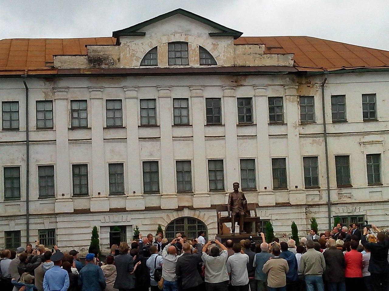 Открытие памятника Зворыкину в Муроме 2