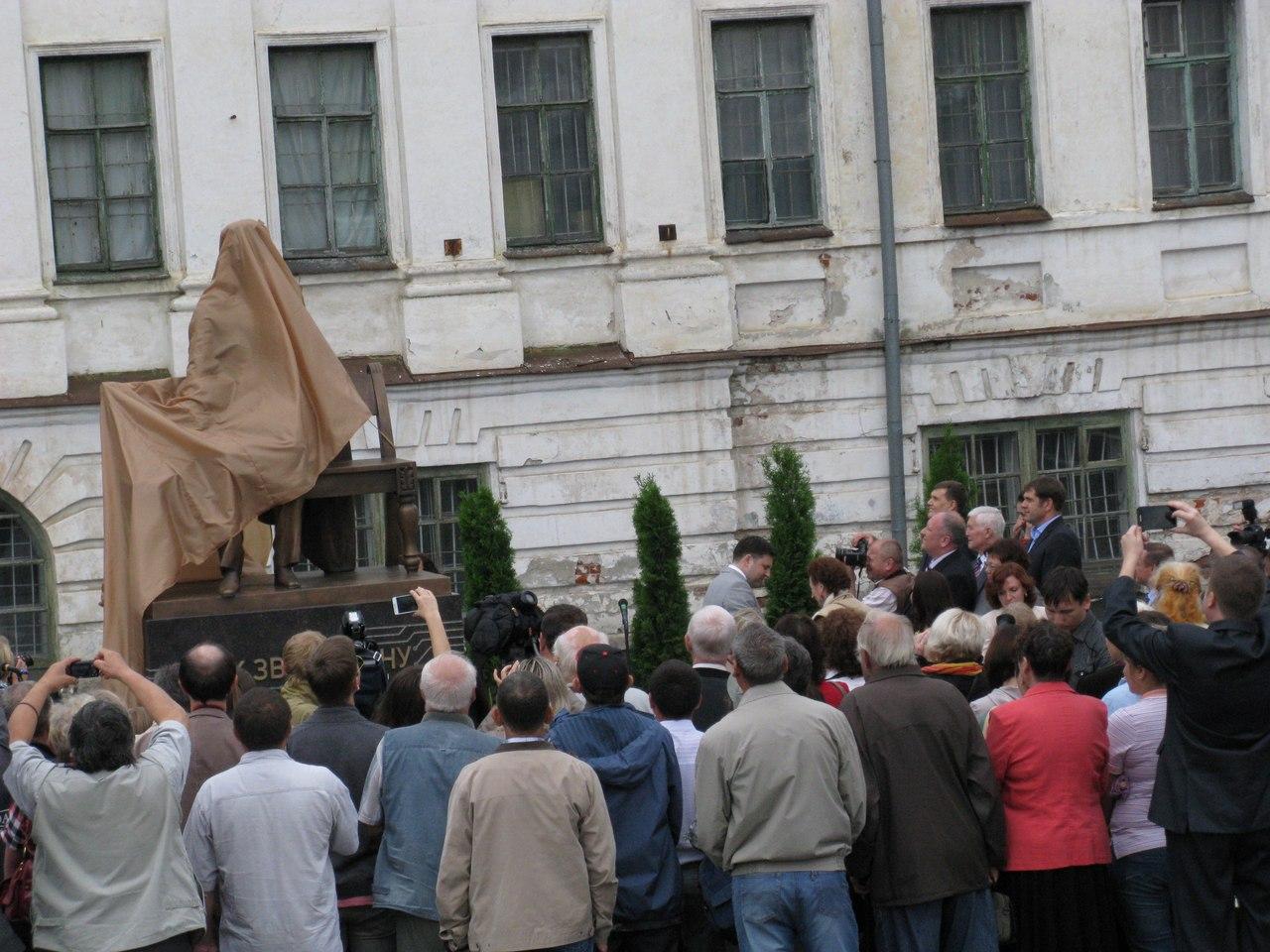 Открытие памятника Зворыкину в Муроме 4