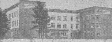 Поликлиника областной больницы во Владимире