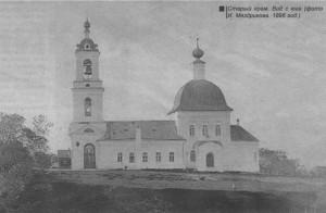 Крестовоздвиженская церковь (Муром)