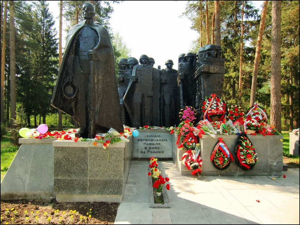 Памятник вербовчанам павшим в боях за Родину-в-1941-1945-гг. День Победы