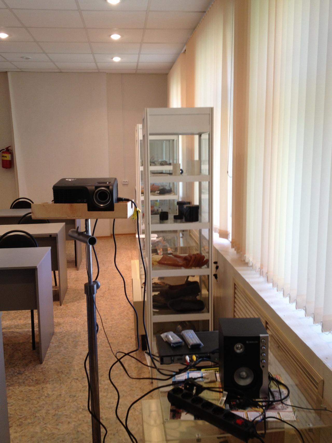 Проектор в кабинете кафедры Химия и технология гетерогенных систем