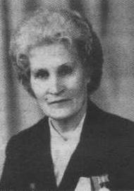 Тамара Сергеевна АЛЕКСАНДРОВСКАЯ (ветеран педагогического труда)