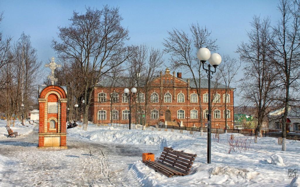 Вид из парка на школу №1 в г. Меленки