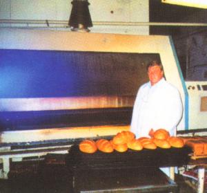Главный инженер камешковского хлебокомбината