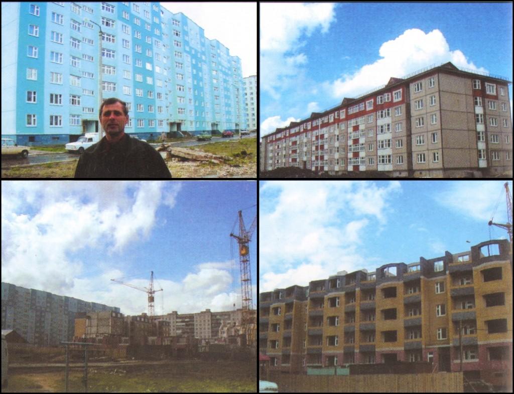 Дома, построенные организацией ООО «Строитель» (г. Радужный)