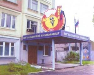 Здание Владимирского хлебокомбината