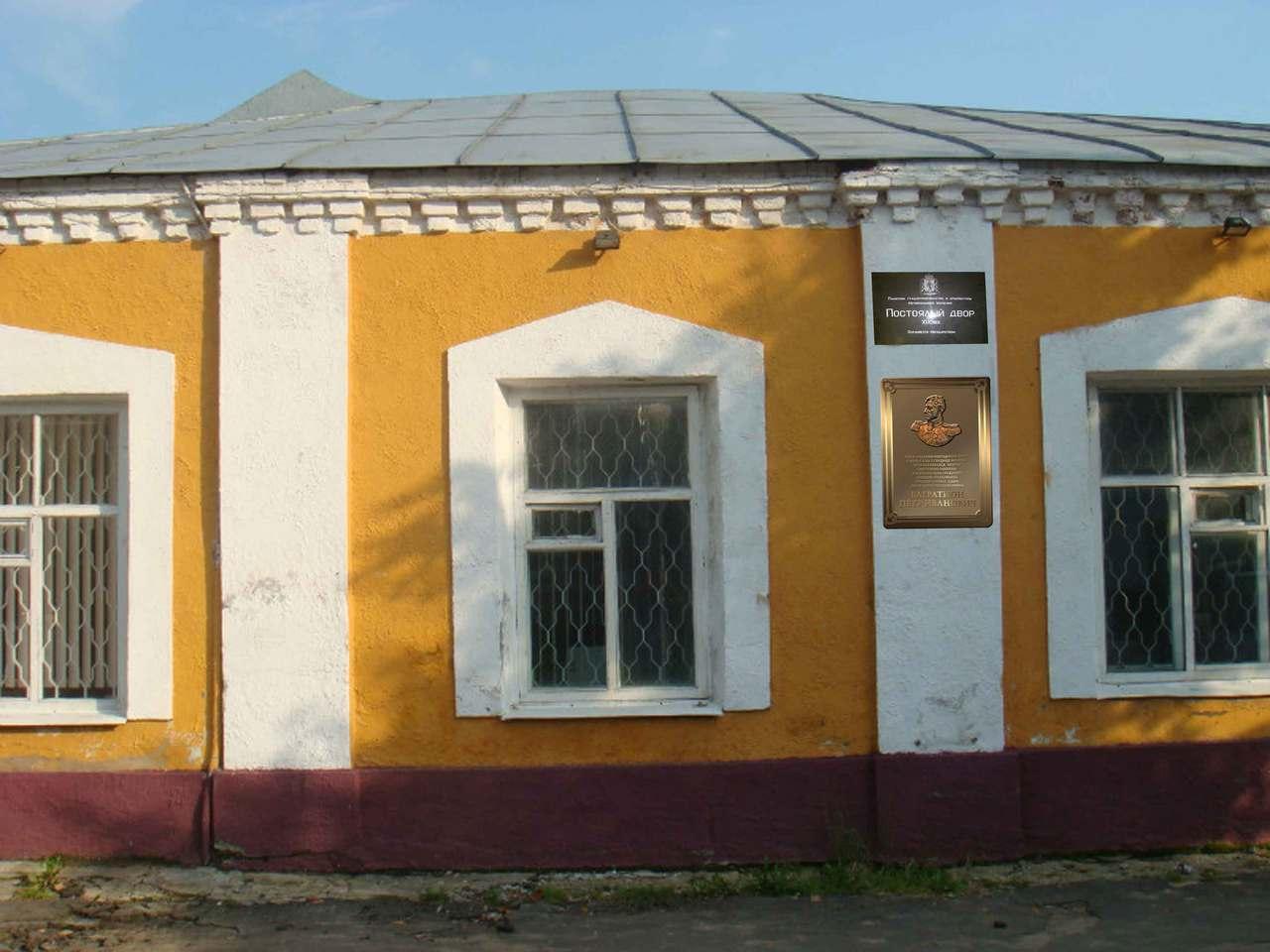 Музей Владимирского ополчения Отечественной войны 1812 года.